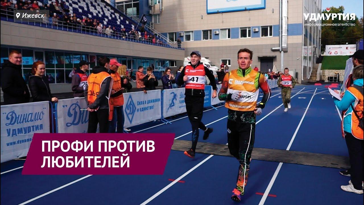 Праздник спорта «Калашников Биатлон Фест» в Ижевске