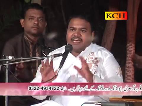 Video Qawali New    Allah Ny Kesa Shah e zeshan    Zahid Ali, Kashif Ali Matty Khan Qawal download in MP3, 3GP, MP4, WEBM, AVI, FLV January 2017