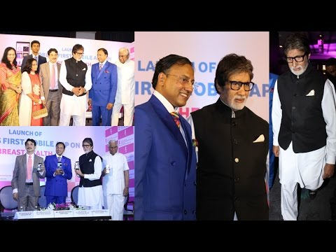 Launch Of World 1st Mobile App Abc Of Breast Health By Amitabh Bachchan