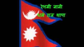reshami nani-Dharma Raj thapa