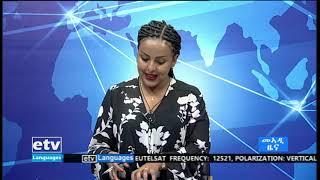 ዜናታት ኢቲቪ ትግርኛ 12፡00 28/03/2012 |etv