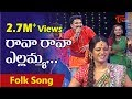 Rava Rava Yellammaku | Telangana Folk Songs | by Jangi Reddy