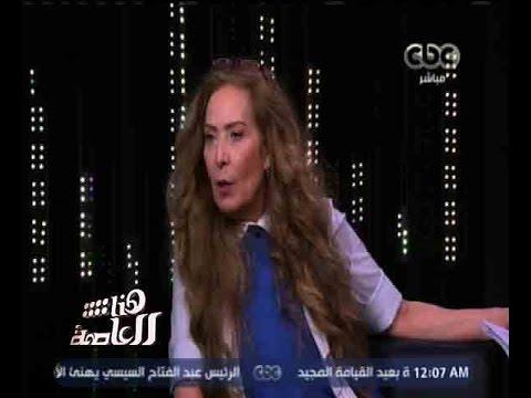 شاهد- رغدة: سأقص شعري مع خروج أخر إرهابي وإخواني من حلب