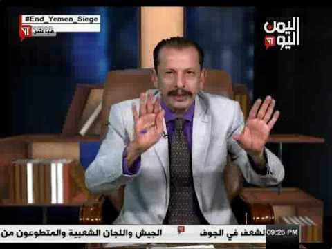 اليمن اليوم 24 1 2017 