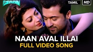 Naan Aval Illai | Full Video Song | Masss | Movie Version full download video download mp3 download music download