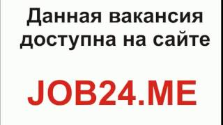 ищу работу в москве строительство отделка