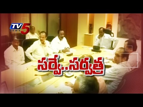Telangana Survey | Central Govt Seeks Details From KCR Govt : TV5 News