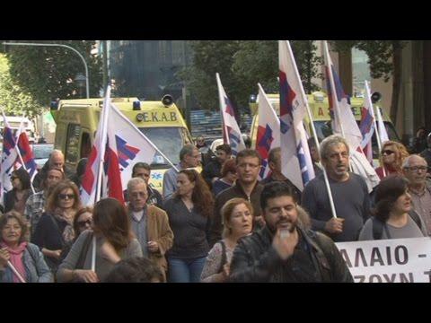 Συγκέντρωση διαμαρτυρίας εργαζόμενων στα  Δημοσία Νοσοκομεία έξω από το υπουργείο Υγείας