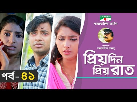 Download Priyo Din Priyo Raat | Ep 41 | Drama Serial | Niloy | Mitil | Sumi | Salauddin Lavlu | Channel i TV hd file 3gp hd mp4 download videos