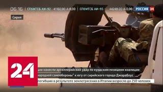 Турецкая армия нанесла удар по позициям сирийских курдов