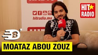 B'ZERBA AVEC MOATAZ ABOU ZOUZ - بزربة مع معتز أبو الزوز