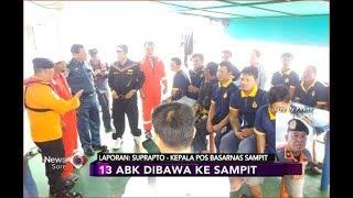 Video Penjelasan Kepala Basarnas Sampit saat Menemukan 13 ABK Kapal Bunga Hati 2 - iNews Sore 05/08 MP3, 3GP, MP4, WEBM, AVI, FLV Mei 2019