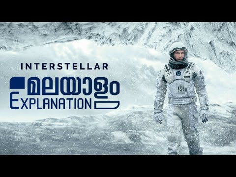 Interstellar Malayalam Explanation | Movie Analysis | Reeload Media
