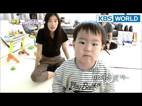 Aunt Kahi From After School Has An Extraordinary Son! [the Return Of Superman/2018.02.04]