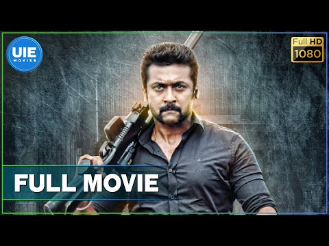 Singam 3 - Tamil Full Movie | Suriya | Anushka Shetty | Shruti Haasan | Harris Jayaraj | Hari