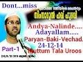 1)Andyanal-Parayan Baki vechad Simsarul Haq Hudavi