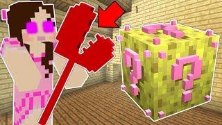 Minecraft: SPONGEBOB LUCKY BLOCK! (MR. KRAB'S CLAW, SQUIDWARD'S CLARINET, & MORE!) Mod Showcase