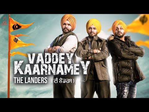 Vaddey Kaarnamey | The Landers | Jugraj rainkh | Noob Records | New Punjabi Song