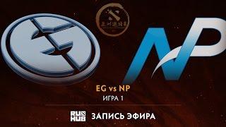 EG vs NP, DAC 2017 Групповой этап, game 1 [Lex, 4ce]