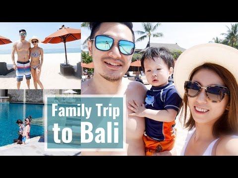 峇里島遊記 Family Trip to Bali
