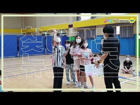 [찾아가는뉴스포츠] 2021년 활동영…