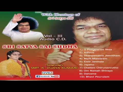 Video Satya Sai Sudha part 5 download in MP3, 3GP, MP4, WEBM, AVI, FLV January 2017