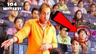 """Video (0 Mistake) In SANJU - Plenty Mistakes In """"SANJU"""" Full Hindi Movie - Ranbir Kapoor MP3, 3GP, MP4, WEBM, AVI, FLV Oktober 2018"""