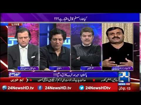Khara Such with Mubasher Lucman (Political system of Pakistan ) | 11 January 2017 | 24 News HD