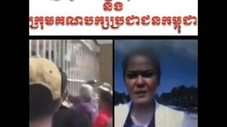 Khmer Music - As Khmer Person, Apsara TV is working against all Khmer People!