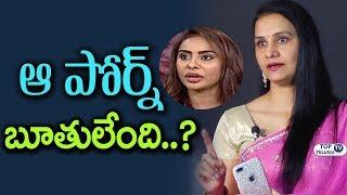Video Actress Apoorva Comments on Sri Reddy bad language | Actress Apoorva Interview With Raj Kamal MP3, 3GP, MP4, WEBM, AVI, FLV Maret 2018