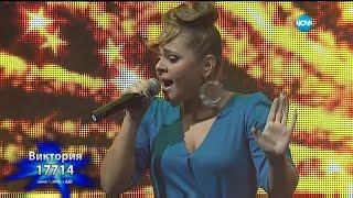 Viktoriya Georgieva videoklipp Halo (Beyonce Cover) (On The X-Factor Bulgaria) (Live)