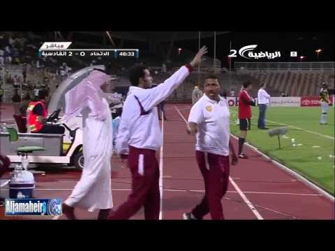 أهداف مباراة الإتحاد و القادسية 2-0 | كأس ولي
