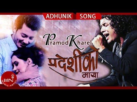(Pardeshiko Maya - Pramod Kharel Ft. Nirajan Pradhan & Sirjana Paudel | New Nepali Adhunik Song 2075 - Duration: 5 minutes, 54 seconds.)
