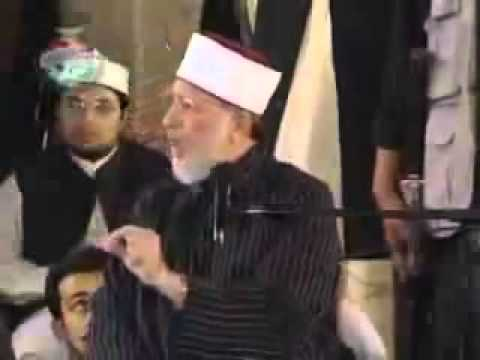 shafaat e aulia by dr md taher ul qadri part 3