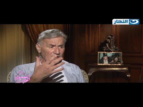 عزت أبو عوف تعرف على المنتج محمد السبكي بعد موقف محرج للغاية