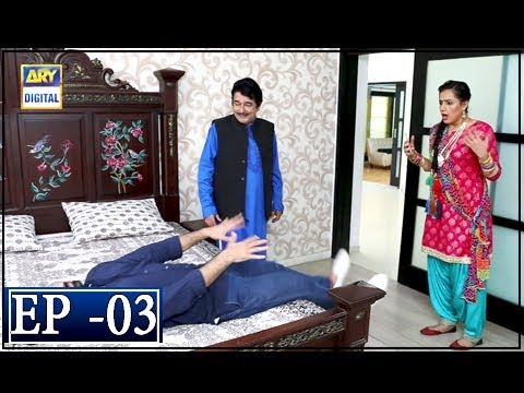 Namak Paray Episode 3 - 16th November 2018 - ARY Digital Drama