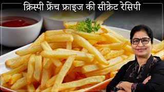 French Fries   Aloo Finger Chips   फिंगर चिप्स   Restaurant Style French Fries  