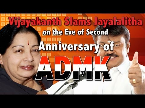 Vijayakanth Slams Jayalalitha on the Eve of Second Anniversary of ADMK. [RED PIX].