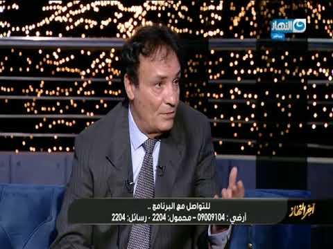 حمدي الوزير عن خروج مصر من كأس العالم: أتمنى أن نكف عن جلد الذات