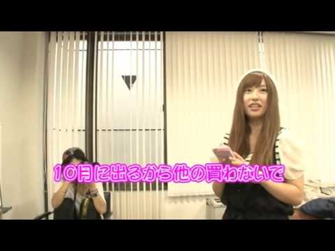 COCOMI NARUSE Calendar 2016 Special Making part1 (видео)