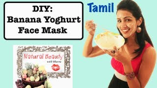 Home Remedy: Make a Banana Yoghurt Face Mask - Tamil Episode 3