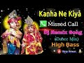 Kanha Ne Kiya Missed Call Radha Bole Hello Hello Dance Remix By Dj Sas