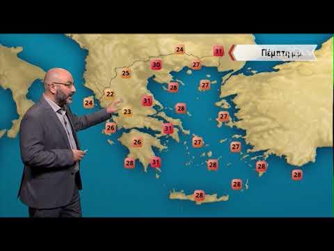 ΔΕΛΤΙΟ ΚΑΙΡΟΥ με τον Σάκη Αρναούτογλου | 29/05/2019 | ΕΡΤ