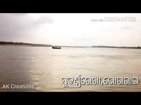 Video Balasore toka aama bhograi ro full video download in MP3, 3GP, MP4, WEBM, AVI, FLV January 2017