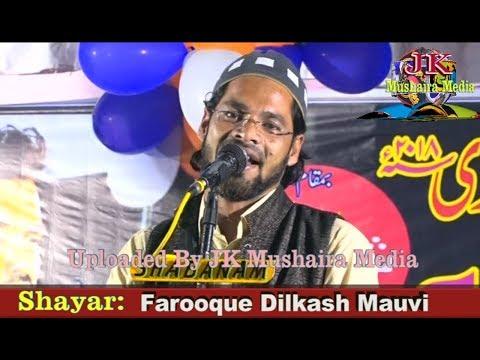 Video Farooque Dilkash All India Natiya Mushaira Sherwan Sarai Meer Azamgarh 2018 Org. Rajab Ali download in MP3, 3GP, MP4, WEBM, AVI, FLV January 2017