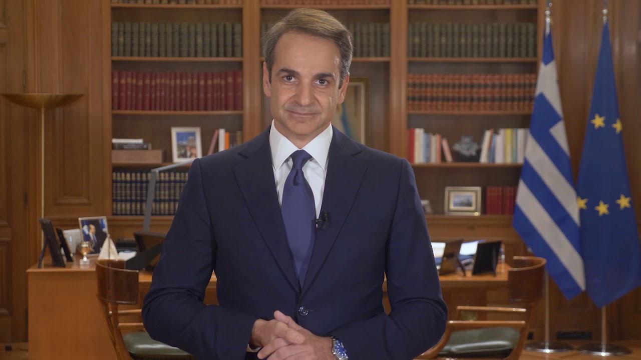 Διάγγελμα Κ. Μητσοτάκη για την πρόταση της κυβερνητικής πλειοψηφίας για την Προεδρία της Δημοκρατίας