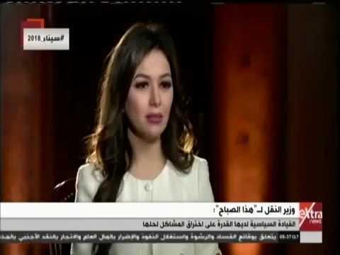 لقاء خاص مع الدكتور هشام عرفات وزير النقل