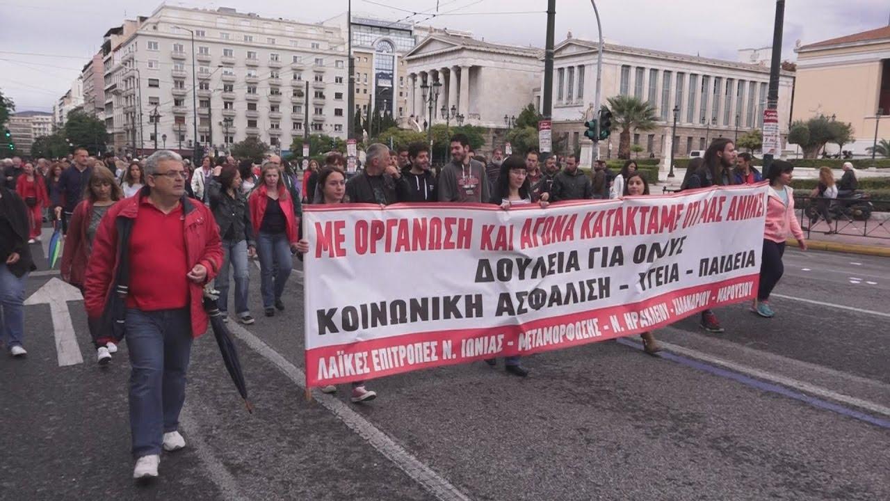 Γενική απεργία ΓΣΕΕ – ΑΔΕΔΥ