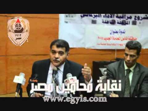 حفل ختام لجنة الشئون السياسية لموسمها الثقافي