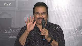 Video Producer DVV Danayya Interview on Bharat Ane Nenu | Mahesh Babu | Siva Koratala MP3, 3GP, MP4, WEBM, AVI, FLV Juli 2018
